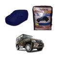 Carmate Parachute Fabric Car Body Cover for Mahindra Bolero all Model