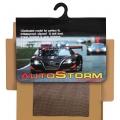 Autostorm Car Rubber Floor Mats For Maruti Suzuki Ciaz