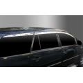 Autoclover Full Chrome Window Door Visor Deflector For Toyota Innova 20013 2015