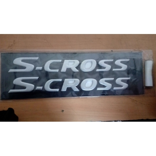 Maruti S Cross Logo Decal 3D Letter Emblem (Set Of 2)