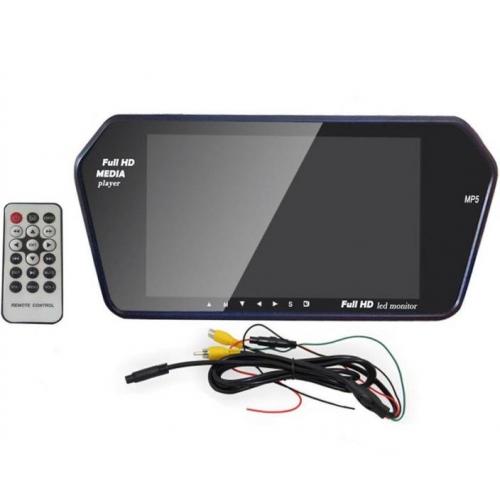 Car Rear View Monitor High Defination Non Bluetooth (7 Inches)
