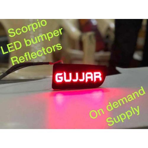 Mahindra New Scorpio Back Bumper Reflector LED Lights in Gujjar Logo by Carhatke (Set of 2Pcs.)