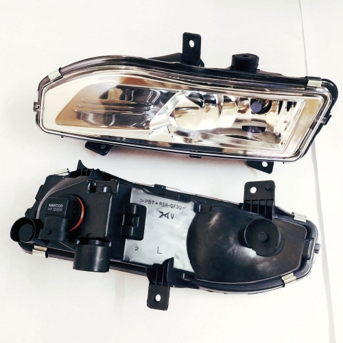 Nissan Kicks Fog Light Complete Assembly