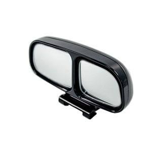Car Blind Spot Mirrors