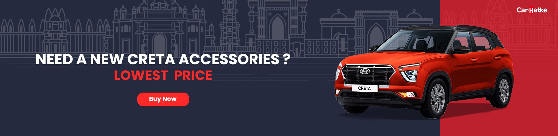 Hyundai Creta  Accessories Banner