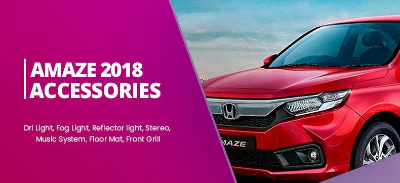 Honda Amaze 2018 Accessories